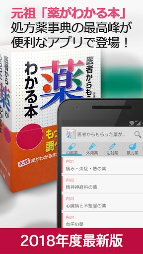 u533bu8005u304bu3089u3082u3089u3063u305fu85acu304cu308fu304bu308bu672cforu30ddu30b1u30c3u30c8u30e1u30c7u30a3u30ab 8.0.0 Windows u7528 1