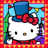 Hello Kitty Carnival