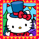 Hello Kitty Carnival (game)