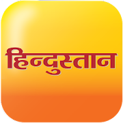 App Hindustan - Hindi News APK for Windows Phone