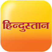 Tải Game Hindustan