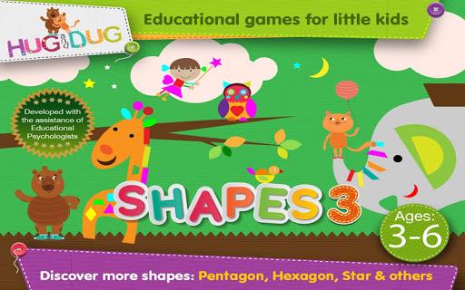 Shapes 3 - Hug and Dug academy