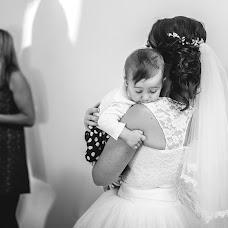 Wedding photographer Artem Arkadev (artemarkadev). Photo of 12.03.2017