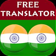 Malayalam Hindi Translator