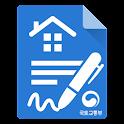부동산 전자계약(공인중개사용)
