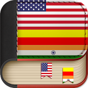English to Kannada Dictionary - Free Translator
