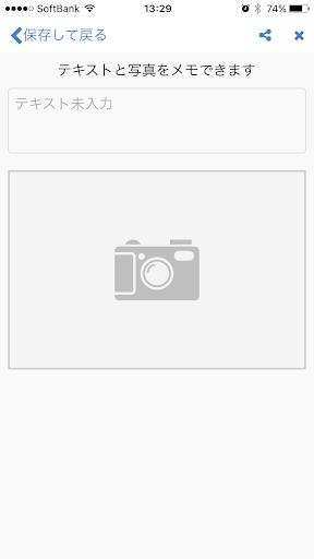 無料生活Appの物件専用アプリサンプル|記事Game