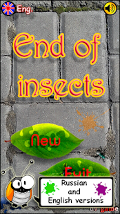 End of insects Screenshot