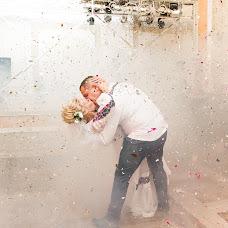 Wedding photographer Kristina Demkiv (kristinademkiv). Photo of 09.10.2019