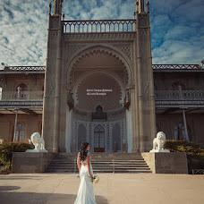 Wedding photographer Siyare Demina (kowspa). Photo of 02.10.2018