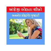 Spoken English App in Gujarati