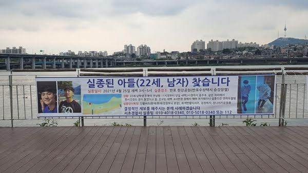 son jeong min