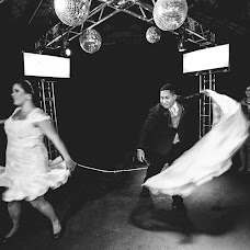 Wedding photographer Guilherme Soares (guilhermesoare). Photo of 31.12.2014