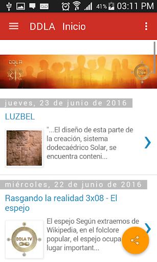 DDLA 1.15 screenshots 3