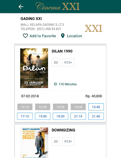 Cinema 21 - Official  screenshots 9
