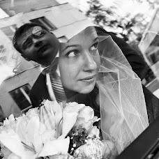 Wedding photographer Stepan Isaakov (Gargonit82). Photo of 07.08.2017