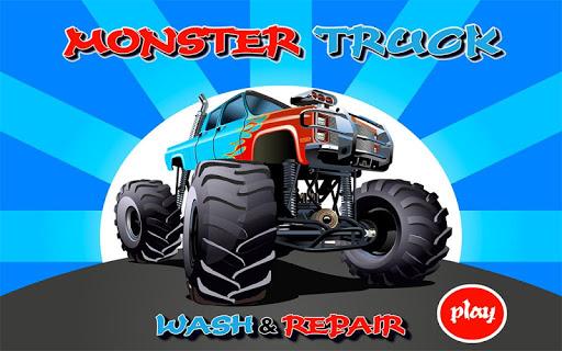 怪物卡車清洗和修復