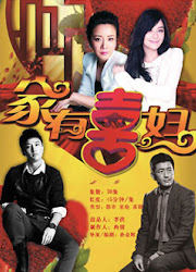 A Happy Home Needs a Happy Woman China Drama