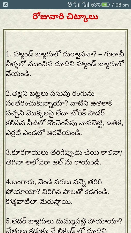 Index full meaning in telugu : Oil futures contract explained
