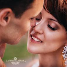 Wedding photographer Aleksandra Rodina (Rodinka). Photo of 01.10.2015