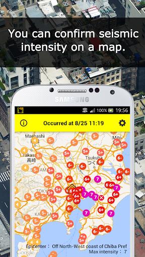 Yurekuru Call 3.6.23 screenshots 2
