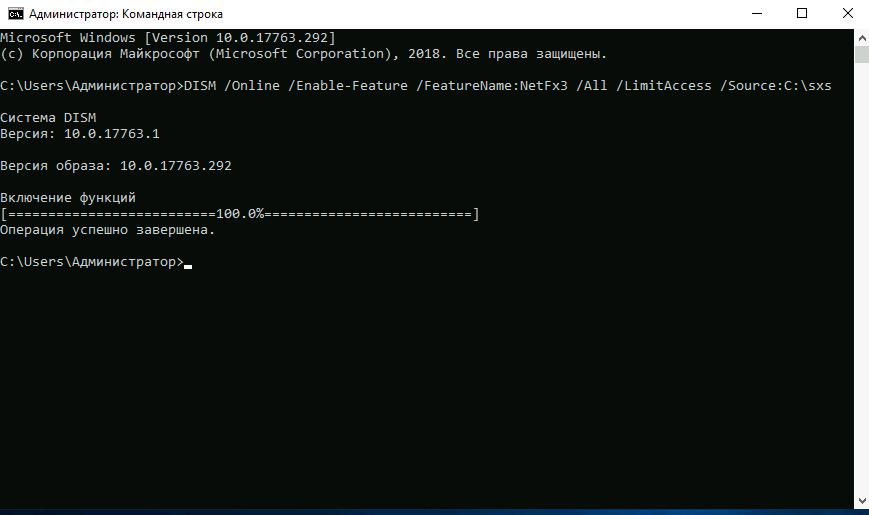 framework_17.png