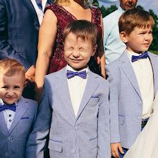 Wedding photographer Darya Bondina (BondinaDaria). Photo of 19.05.2018