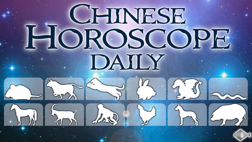 android Chinesischen Horoskop Tages Screenshot 0