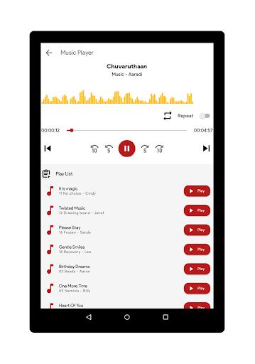 Audio Recorder screenshot 11