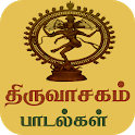 Thiruvasagam Songs icon