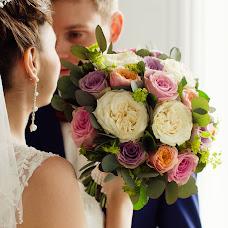 Wedding photographer Natalya Lisa (NatalyFox). Photo of 17.07.2017