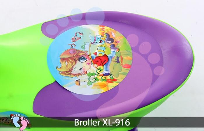 xe lắc trẻ em Broller XL-916 9