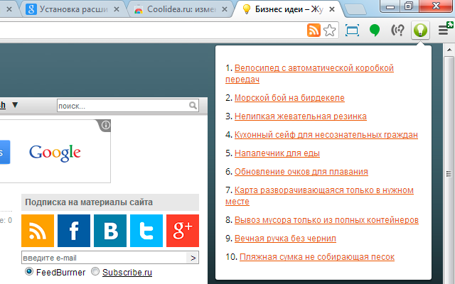 Coolidea.ru