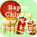 Happy Chinese New Year icon