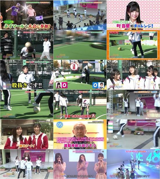 (TV-Variety)(720p) SKE48 むすびのイチバン! ep39 180122
