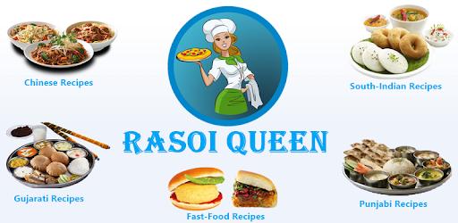 Rasoi queen all recipepunjabichinesgujarati apps on google play forumfinder Choice Image