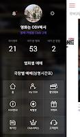 Screenshot of CGV