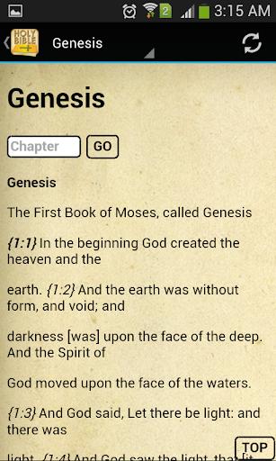 無料书籍Appの聖書:欽定訳|記事Game