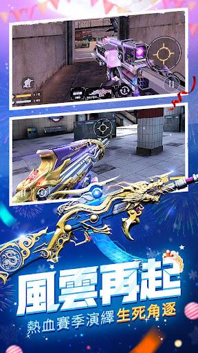 u5168u6c11u69cdu6230Crisis Action: No.1 FPS Game  screenshots 4