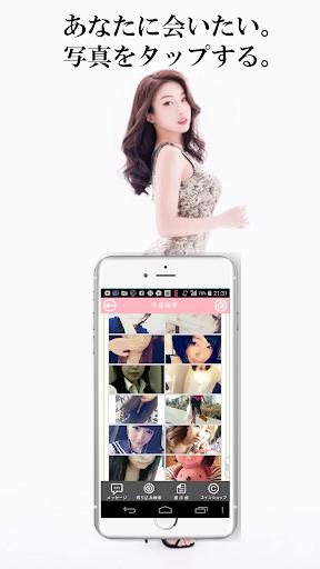 玩社交App|ソクアイアプリid交換掲示板HOTLIVE免費|APP試玩