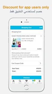 Gift For You - Online Shopping- screenshot thumbnail