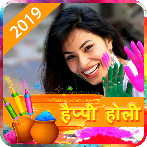 Happy Holi Photo Frame Editor Android APK Download Free By Suresh Kheni