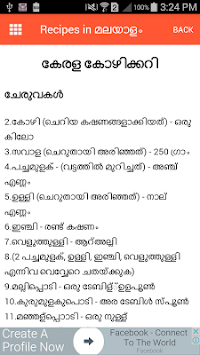 Download recipes in malayalam tasty food recipes apk latest recipes in malayalam tasty food recipes poster forumfinder Choice Image