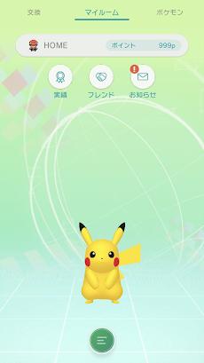 Pokémon HOMEのおすすめ画像2