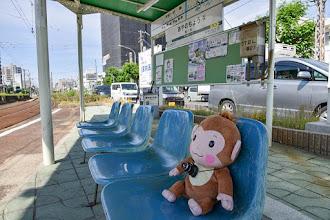 Photo: ちんでん綾之町駅