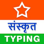 Sanskrit Typing (Type in Sanskrit) App