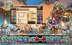 防衛ヒーロー物語 (タワーディフェンスゲーム)のおすすめ画像3