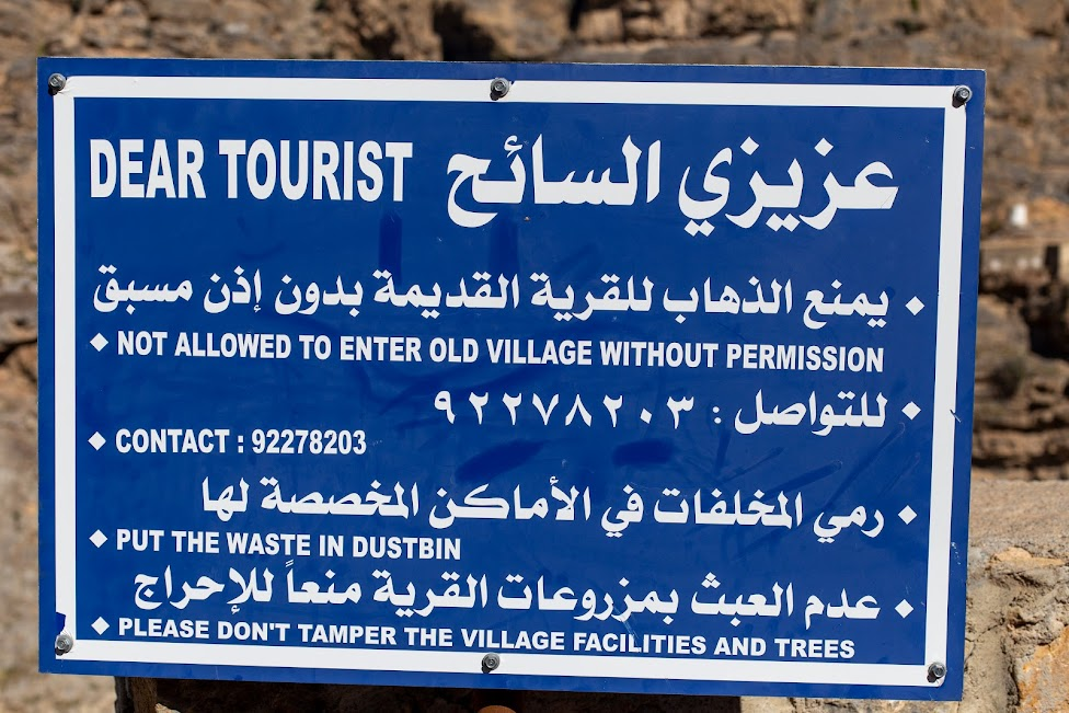 As Sawjrah, Oman