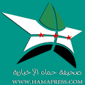 Hama press news icon