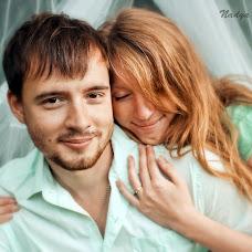 Wedding photographer Nadezhda Vysockaya (Visotckaya). Photo of 02.10.2015